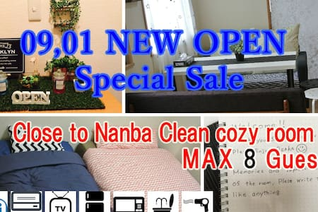 Close to Nanba Clean cozy room(In the open sale) - Byt