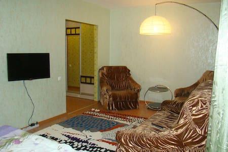 Уютная,чистая квартира в новом доме - Apartment