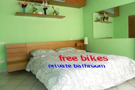 room3 (15min to center by bike/bus) - Casa