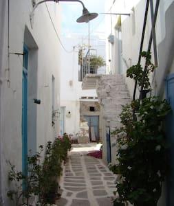 Studio54 m² in the traditional centre of Parikia! - Paros - Appartement