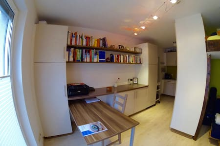 Awesome Apartment in the Center - Jena - Apartment