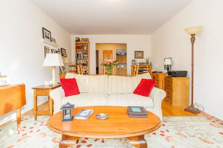 Lovely 2-bedroom apt. - Riverdale: oasis in NYC - Daire