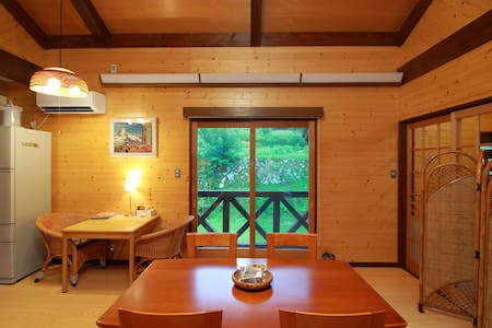 Katsuyama Mountain Retreat - House