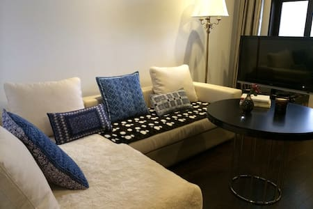 西湖边的60方精装修公寓,一室一厅 - Hangzhou - Apartment