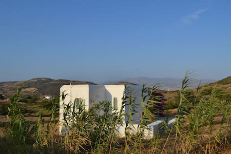 Antiparos -  Quaint Cycladic House  - Antiparos
