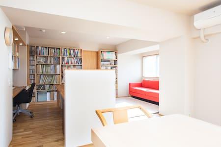 Stylish, comfortable, and nice view - Naka Ward, Yokohama - Apartment