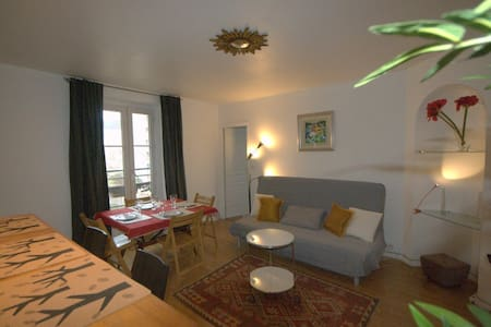 50m2 15min from the center of Paris - Wohnung