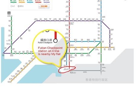 2mins to LokMaChau/FutianCheckpoint - Shenzhen - Appartement