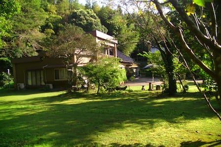 Villa between NARITA International Airport & Tokyo - Haus