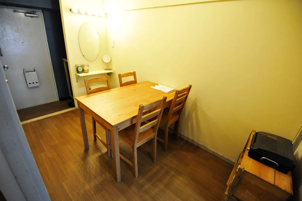 Separate dining area with seating for 4