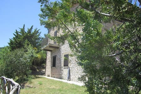 """HOLIDAY HOUSE Armenzano """"Il Toppo"""" - Assisi - Hus"""
