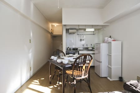 Special Offer! Ikebukuro 5MIN! WIFI - Appartement