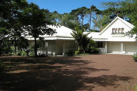 Stunning 3 Acre Parklike Property  - House