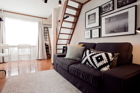 3 Station available house Type06 (MAX4people) - Meguro-ku - Apartment