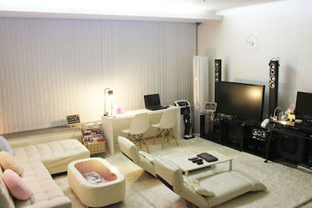 New SALE ! Two bed private room A - Apartment