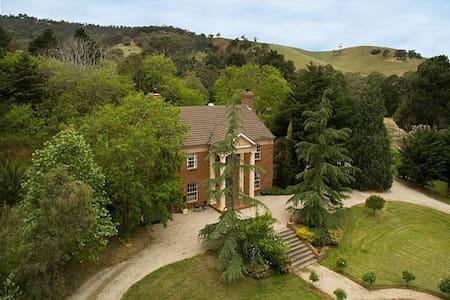 Manor Estate  - McLaren Vale - Bed & Breakfast