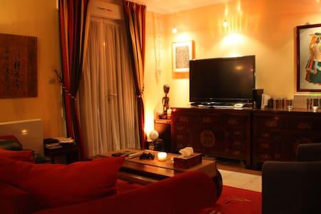 Home sweet home, near Paris & wood - Orsay