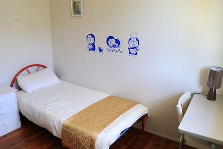 Single Room $66/night - Toowoomba