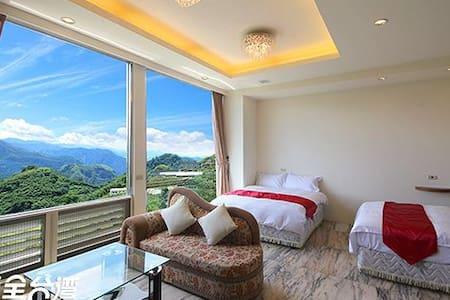 阿里山布魯森民宿-漫步雲端4人房。享受舒適的床及優美的景色 - Gästehaus