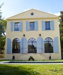Bastide de charme à Aix-en-Provence - Hus