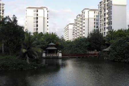 位于万宁县城的环境悠美阳光充沛的温暖家庭型小区公寓 - Huoneisto