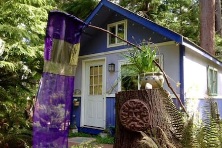 Purple Cottage Studio on Whidbey - Langley