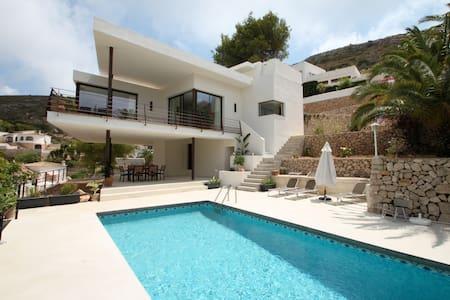 Laja modern villa panoramic views - Teulada
