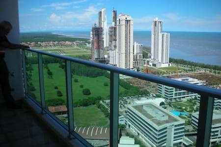 Hermosa habitación, excelente vista - Appartement