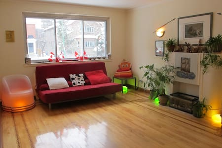 Superbe haut de Duplex - Hampstead - Apartment