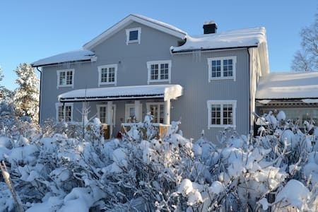 Hyggelig gjesterom nær OSL - Eidsvoll - Rumah
