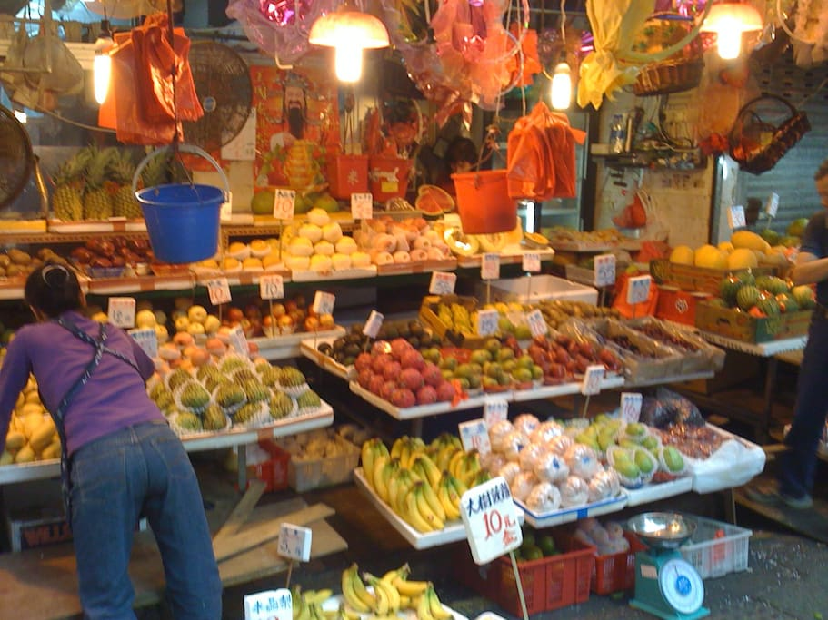 fresh fruit and vegetables at the local market