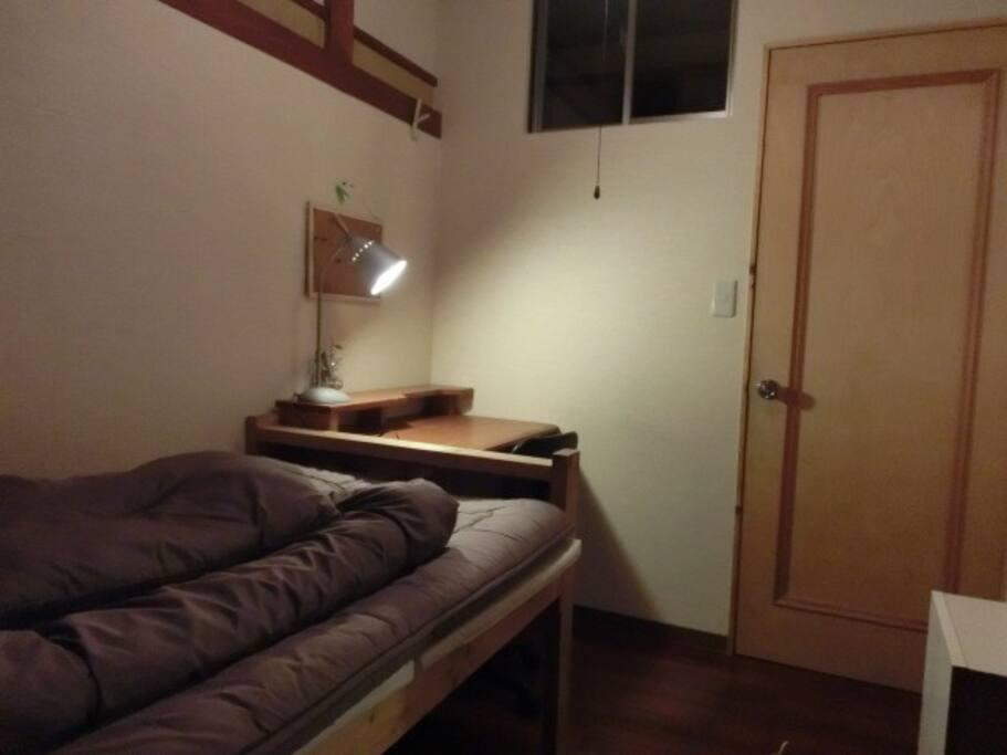 Nakano-Shimbashi Share House #204