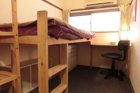 Koenji Place Private Single room #3