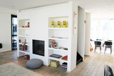 Floating family villa + parking - Amsterdam - Villa