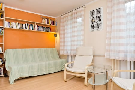 Cozy apartment near the city center - Apartamento