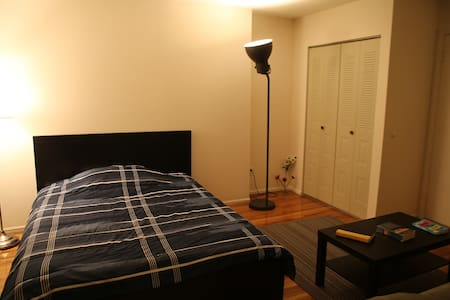 Close to New York City,  private bath, wi-fi, park - Apartmen