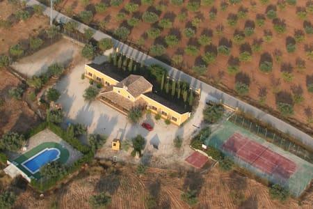 Casas de la Granja - Dom