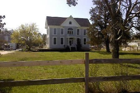 Enchanted Cottage of Hunting Creek - Parksley - Hus