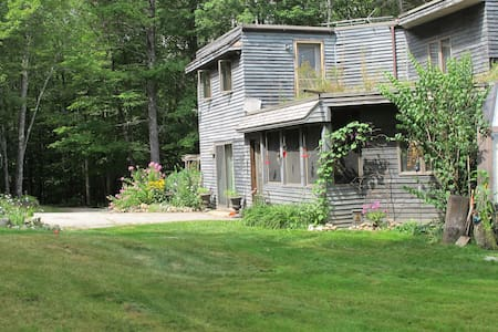 Passive Solar Home on 200 Acres (2) - Conway - House