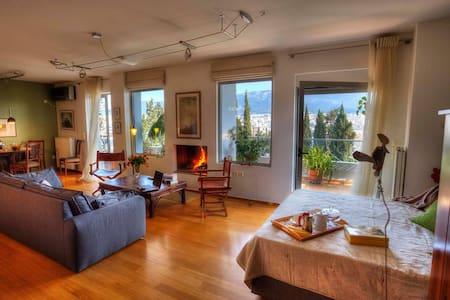 Design Loft with splendid View - Athens