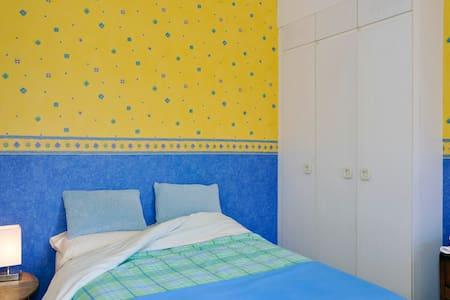 A cozy bedroom between the city/NEC - Casa