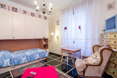 Nice private room  - Wohnung