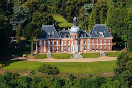 Chambre privée au chateau du landin - Le Landin - Kastil