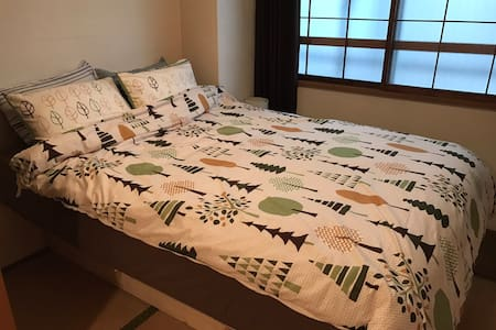 Hotel style apartment (free WIFI) - Sapporo