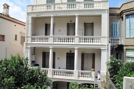 Bonito apartamento en pueblo slow en Costa Brava. - Portbou - Flat