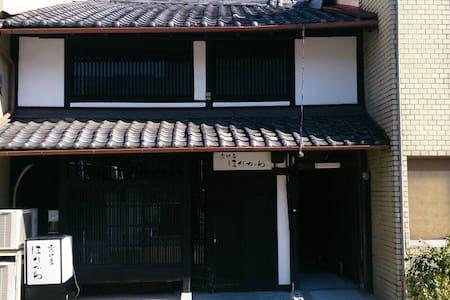 3 min walk from Nijojo mae station - 京都市 - House