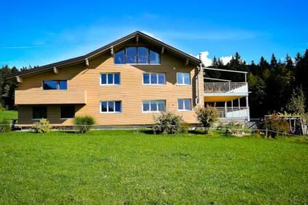 Haus Feurstein - Bregenzerwald - Hittisau - Condominium