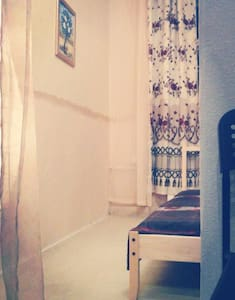 Room in historical city center - Apartment