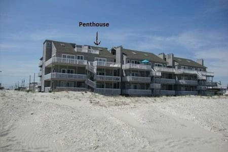 Amazing Oceanfront Bi-Level Condo - Sea Isle City