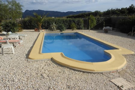 Beautiful Rural Spain  B&B  - Llutxent - Bed & Breakfast